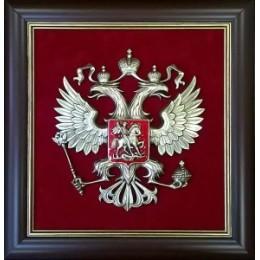 """Плакетка """"Герб России"""", 43 х 46 см"""