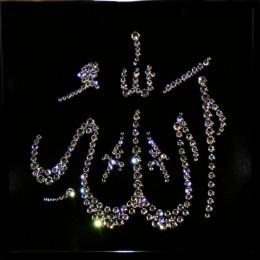 "Картина с кристаллами Swarovski ""Аллах"", 20х20см"
