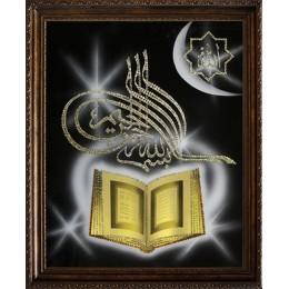 """Картина Сваровски """"Коран"""" (худож. багет), 40 х 50 см"""