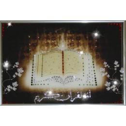 """Картина Swarovski """"Коран"""" (малый)"""