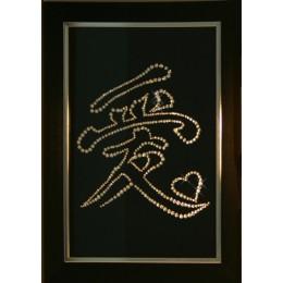"Картина с кристаллами Swarovski ""Иероглиф Любовь"" 25х35 см"