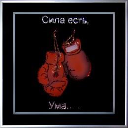 """Картина Сваровски """"Народная мудрость-Сила есть..."""", 30 х 30 см"""