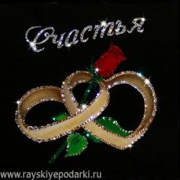 """Картина из кристаллов Swarovski """"Желаем счастья"""""""