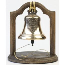 """Колокол бронзовый на подставке""""Доблесть Отвага Честь"""" d12 см, 1 кг"""