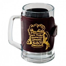 """Кружка для пива в оплетке из натуральной кожи """"Beer"""""""