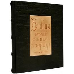 «Библия сомелье и ресторатора» (подарочное издание)
