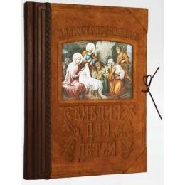 """""""Иллюстрированная Библия для детей"""" в кожаном переплёте"""