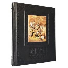 """Книга """"Библия в гравюрах Гюстава Доре"""""""