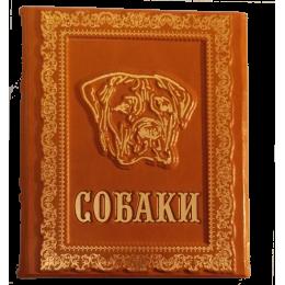 """Книга ручной работы в кожаном переплёте """"Собаки"""""""