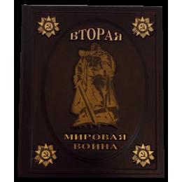 """Книга ручной работы """"Вторая мировая война"""""""