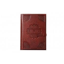 """Книга в кожаном переплете """"Библия большая"""""""