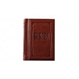 """Книга в кожаном переплете """"Библия малая"""""""