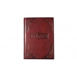 """Книга в кожаном переплете """"Библия в гравюрах Г.Доре"""""""