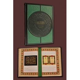 """Книга в кожаном переплете """"Ислам. Культура, История, Вера"""""""