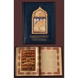 """Книга в кожаном переплете """"Православные праздники"""""""