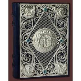"""Книга в кожаном переплете """"Православный Молитвослов с филигранью"""""""