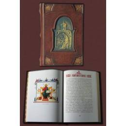 """Книга в кожаном переплете """"Святое Евангелие"""""""