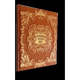 """Книга в кожаном переплёте """"Пословицы народов мира"""""""