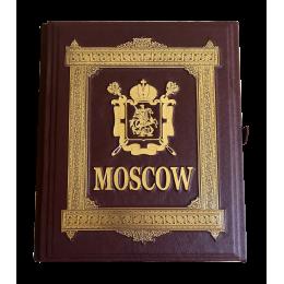 """Подарочное издание в кожаном переплёте """"Моscow"""""""