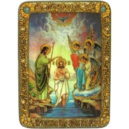 """Икона подарочная """"Крещение Господа Бога"""""""