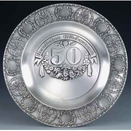 """Декоративная настенная тарелка из олова """"Пятидесятиледие"""" d23см"""