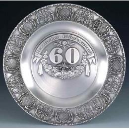 """Декоративная настенная тарелка из олова """"Шестидесятилетие"""" d23см"""