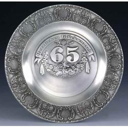 """Декоративная настенная тарелка из олова """"Шестидесятипятилетие"""" d23см"""