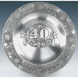 """Декоративная настенная тарелка из олова """"Сорокалетие"""" d23см"""