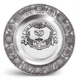 """Декоративная настенная тарелка из олова """"Zur Goldenen Hochzeit"""" d23см"""