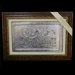 """Панно художественное (барельеф) Arte Casa """"Коран"""" 47х67см"""