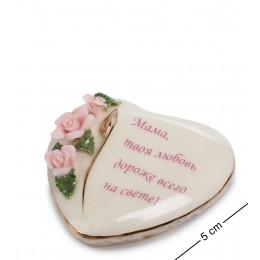 """CMS-44/ 1 Шкатулка """"Маме"""" (Pavone)"""