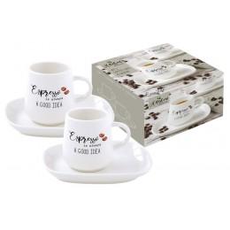 Набор: 2 чашки + 2 блюдца для кофе Kitchen Elements в подарочной упаковке